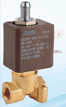 3 way Coffee machine solenoid valve