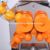 New Products Commercial Automatic Orange Juicer Machine