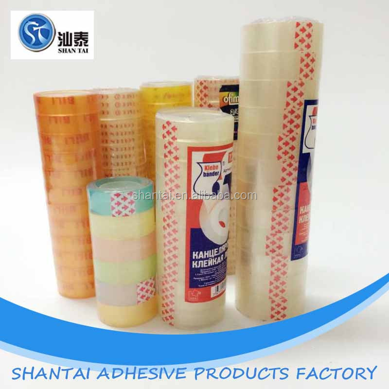 super quality Yellowish Stationary official adhesive tape with 1'' plastic core