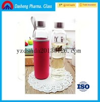 Yangzhou dasheng BPA free eco-friendly food grade custom sleeve for 280ML Yoga Glass Water Bottles