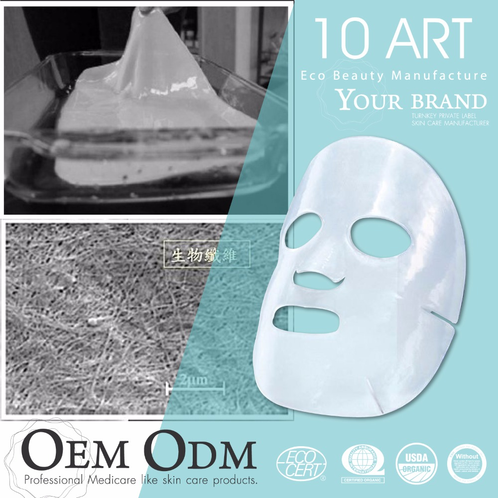 Facial Mask OEM No tears whitening No animal derivatives treatment 100% natural silk facial mask sheet