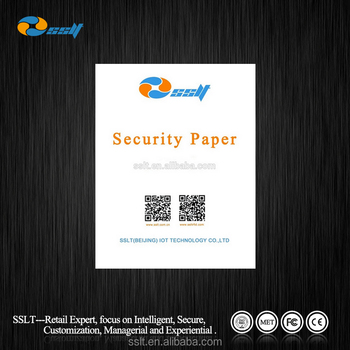 SSLT Copy is BEST SOLUTION of Printing/ Hard Copy Security