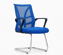 blue mesh modern meeting chair for hotel conference room