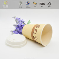 8oz brand new example of paper cup with CE certificate