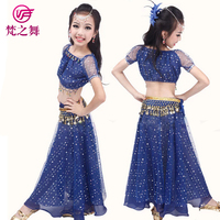 ET-128 Hot items children belly dance costume for sale including top & skirt & velvet scarf suitand pant