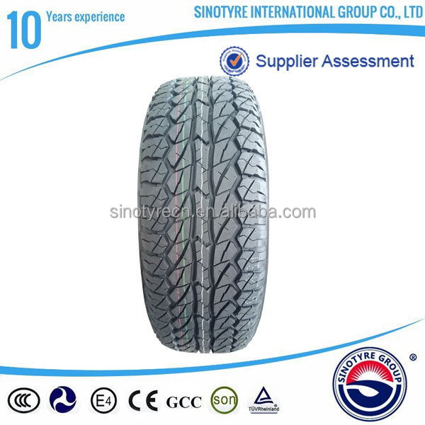 Designer best sell 225/50r17 uhp passenger car tyre