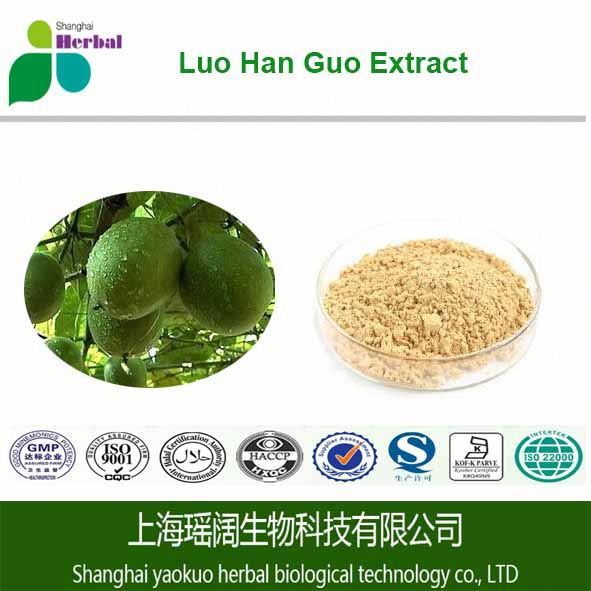 100% Natural Organic Sweetener Monk Fruit Extract Powder , Luo Han Guo Extract