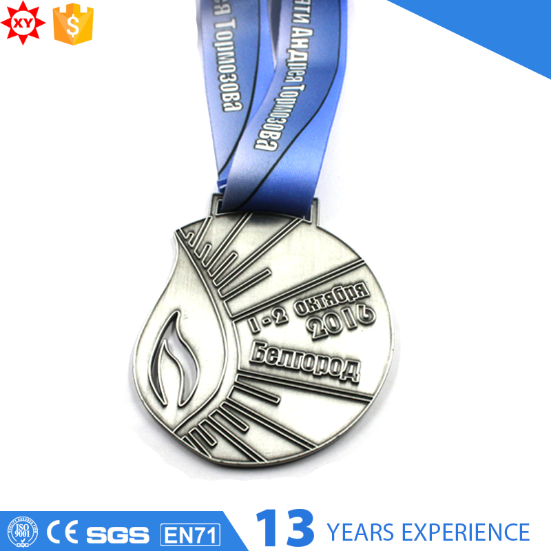 Newest Customized Subilimited Ribbon Replica Medals