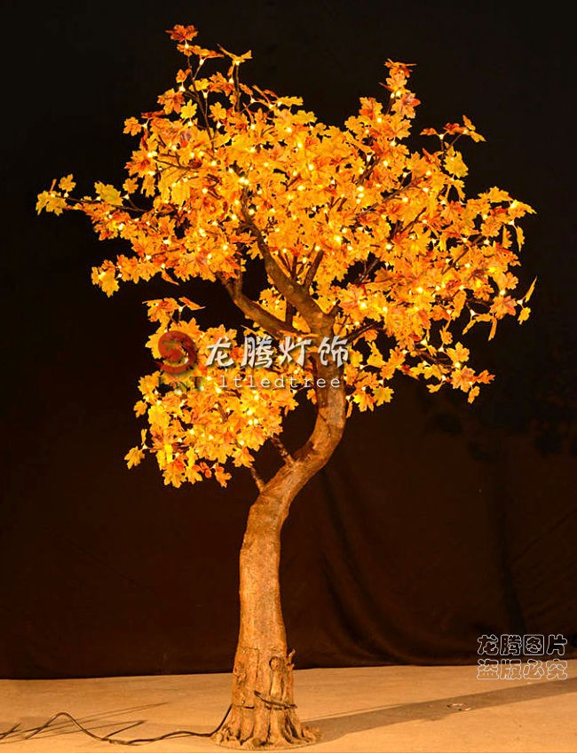 Building Decoration Artificial Maple Leaf Outdoor Lighted Trees Buy Outdoor