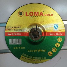 diamond disc abrasive resin bonded cutting off wheel