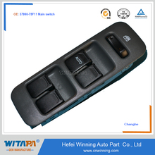 Genuine quality Changhe car power window Main switch 37990-75F11 by manufacturers