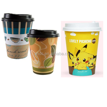 Top quality hot sale double wall paper cup with dome lids