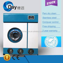 Popular hot selling 10kg used dry cleaning machine for sale