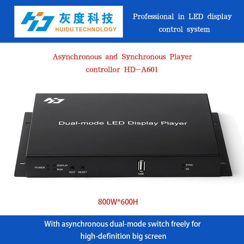 HD-A601 online&offline rgb large display card outdoor advertising xxx movie