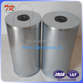 replacement for Peco Activated carbon filter canister 1122-C