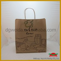 2014 Grocery paper bag, food packaging bag, cheap bag