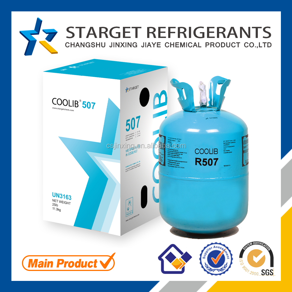 R507 refrigerant gas/commercial air conditioning/best purity/ eco-friendly