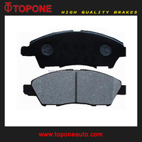 Brake Pad For NISSAN NOTE For NISSAN TIIDA Parts Disc Brake Pad D1345