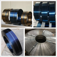 SAE1085 cold rolled carbon steel strip