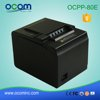 Low Price 80mm Thermal Receipt Printer with auto cutter