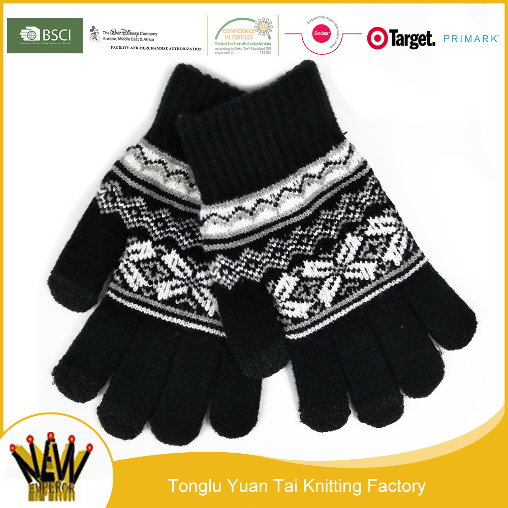 China wholesale king size hot sale latest sports mitten glove