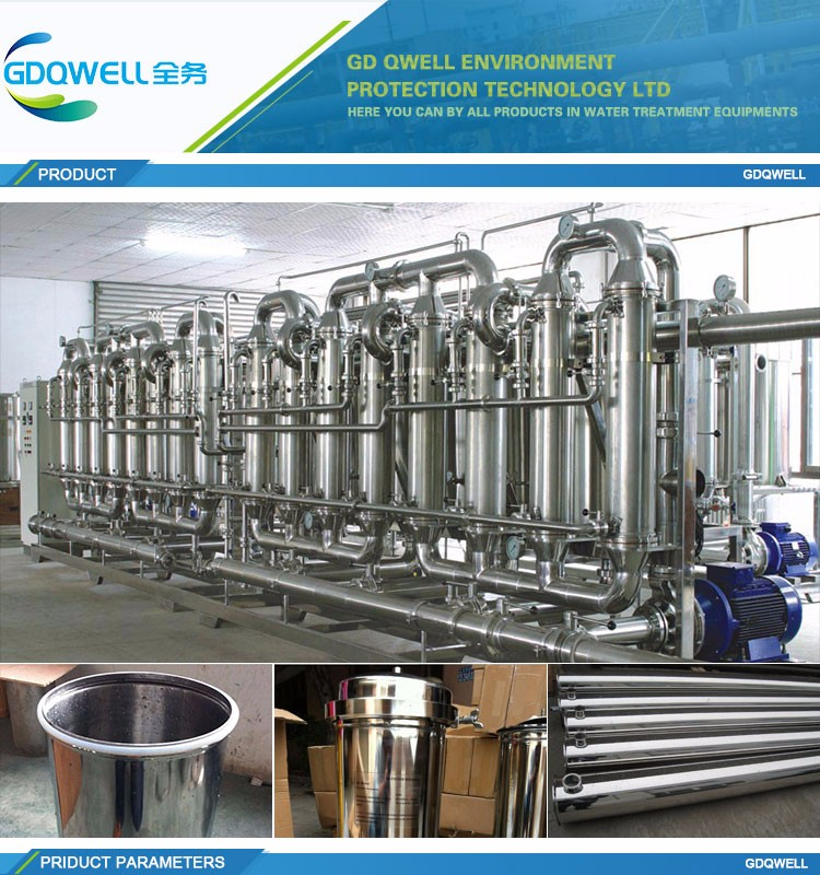 Uf water filter hollow fiber uf membrane /uf water purifier Equipment for industrial water treatment capacitor 100v 2.5uf--33000