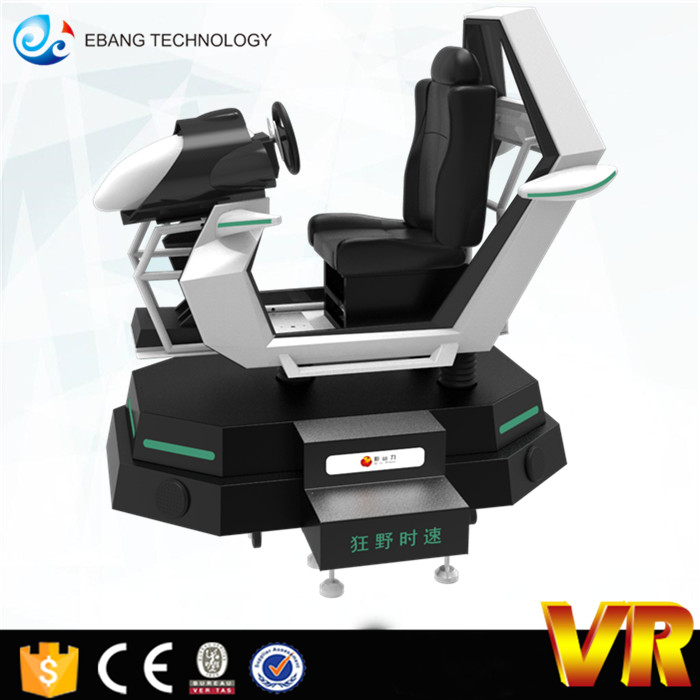 Small Investment Business Ideas Arcade Car Simulator 5d 9d For Sale