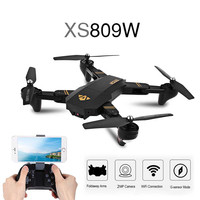 VISUO XS809HW 4 Four Axis Aircraft