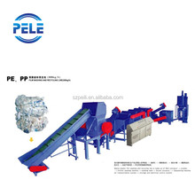 Hot sale product PE PP LDPE HDPE PET PVC waste plastic recycling machine line