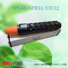 Compatible Toner Cartridge NPG-50 for Canon iR2535/2545/2545i