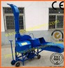 Agricultural Farms Used Silage Chaff Cutter Machinery / Hay Cutter/ Straw Cutter Machinery