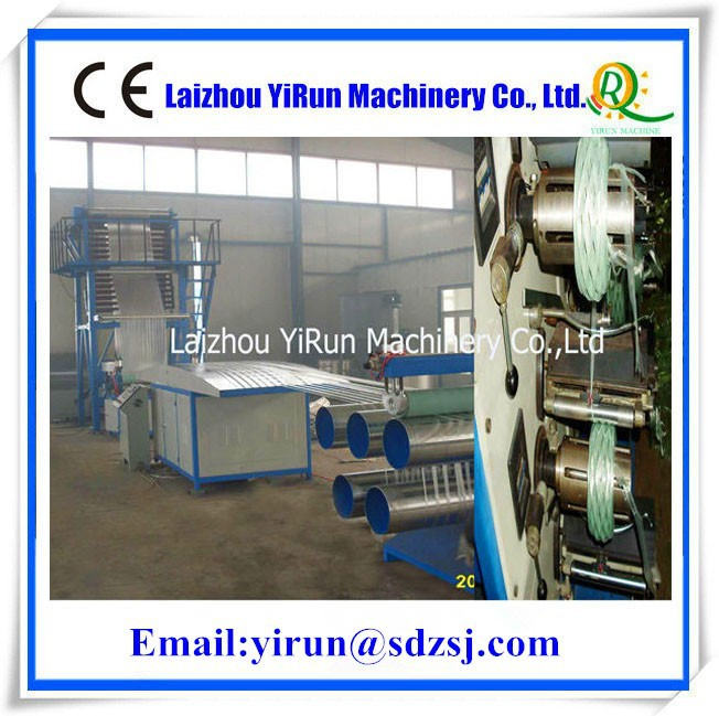 Blowing air cooling Agriculture Flat Film/Sheet Making Machine