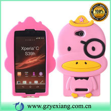Duck design silicon cute phone case for sony xperia c s39h