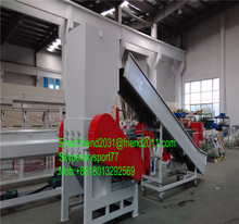 Good quality PE/PP plastic film grinder