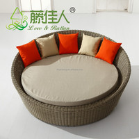 New Design Luxury Garden Patio Wicker