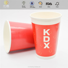Plastic 7oz disposable coffee tea paper cup with handle with CE certificate