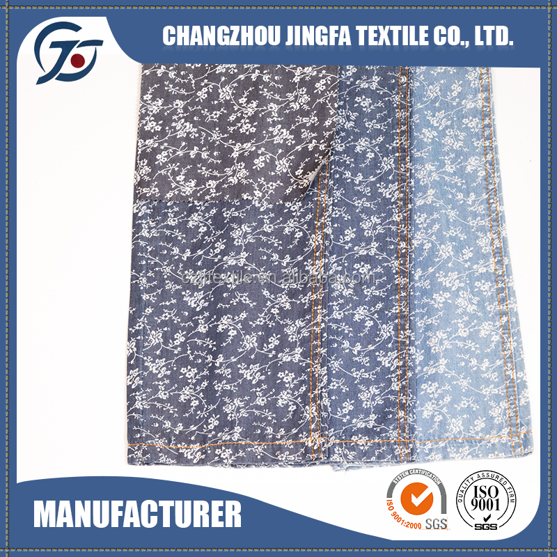 16S009Y 100% cotton whole colored denim fabric