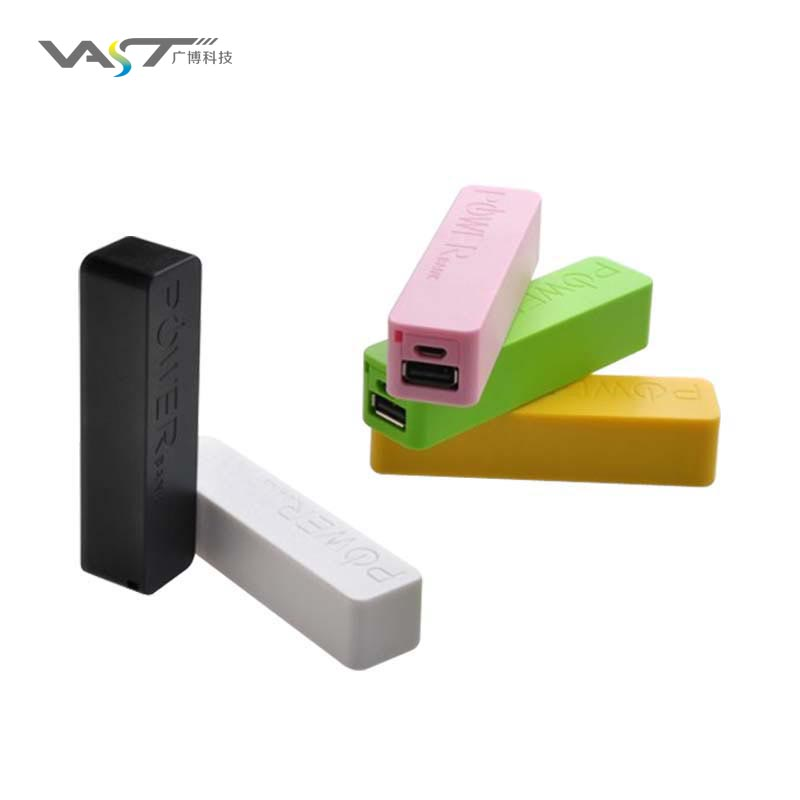 VPB-001 perfume portable power bank, Stock capacity is 1200/1500/1800/2000/2200/2600mah for 2016 promotion project, free sample!