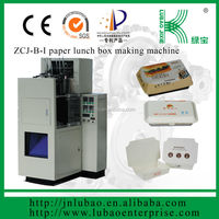 automatic paper burger box forming machine can change the mold