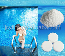 China Supplier swimming pool water treatment chlorine dioxide tablet 90 tcca;shipping from china;Low price
