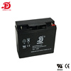 12v 17ah 20hr rechargeable lead acid battery for electric sprayer