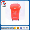 50L indoor room and office,Household Usage and Eco-Friendly Feature waste bin