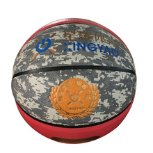Wholesale promotional custom made rubber basketball ball