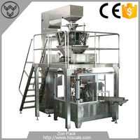 Automatic Vertical Automatic Coffee/Salt/Sugar Packing Machine