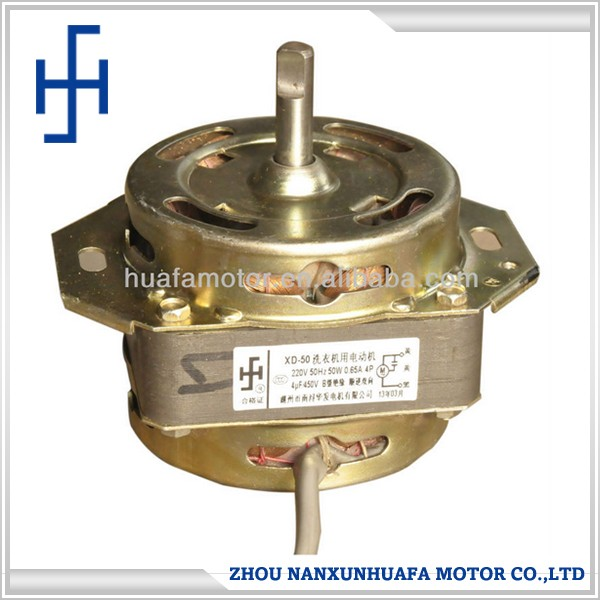 Low Price Wholesale High Power 12v Electric Motor Buy