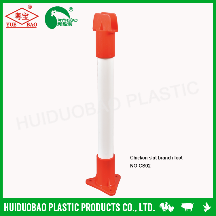 Plastic chicken slat floor support legs