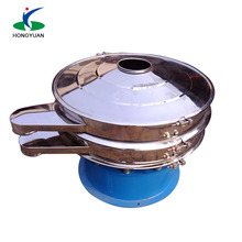 High precision electric rotary vibrator sieve sifter