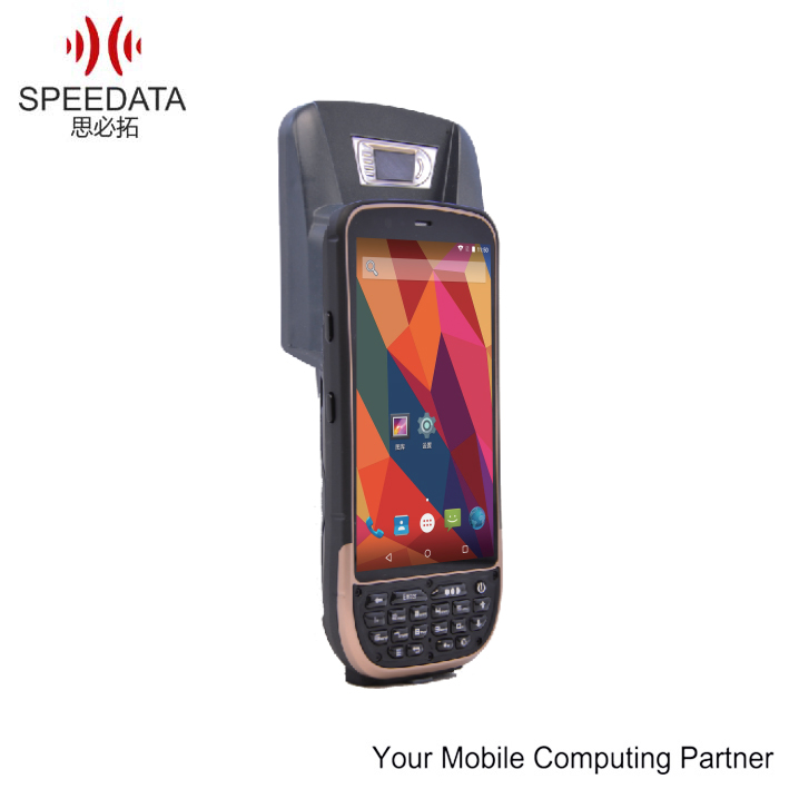 Crossmatch FBI Biometric Handheld POS Terminal Fingerprint Scanner for Bolder Inspection