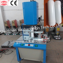 China supplier high quality industrial plastic melting machine