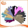 Cheapest Machine Knitted Acrylic Texting Gloves